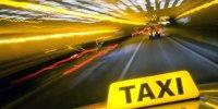 Важная информация для такси
